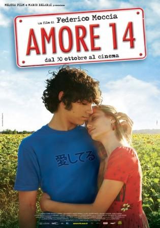 2012 года фильмы онлайн смотреть бесплатно: